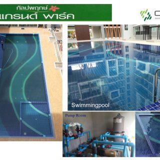 ติดตั้งงานระบบและอุปกรณ์สระว่ายน้ำ โครงการ กัลปพฤกษ์ แกรนด์พาร์ค อุดรธานี ( Syntec –CP land )