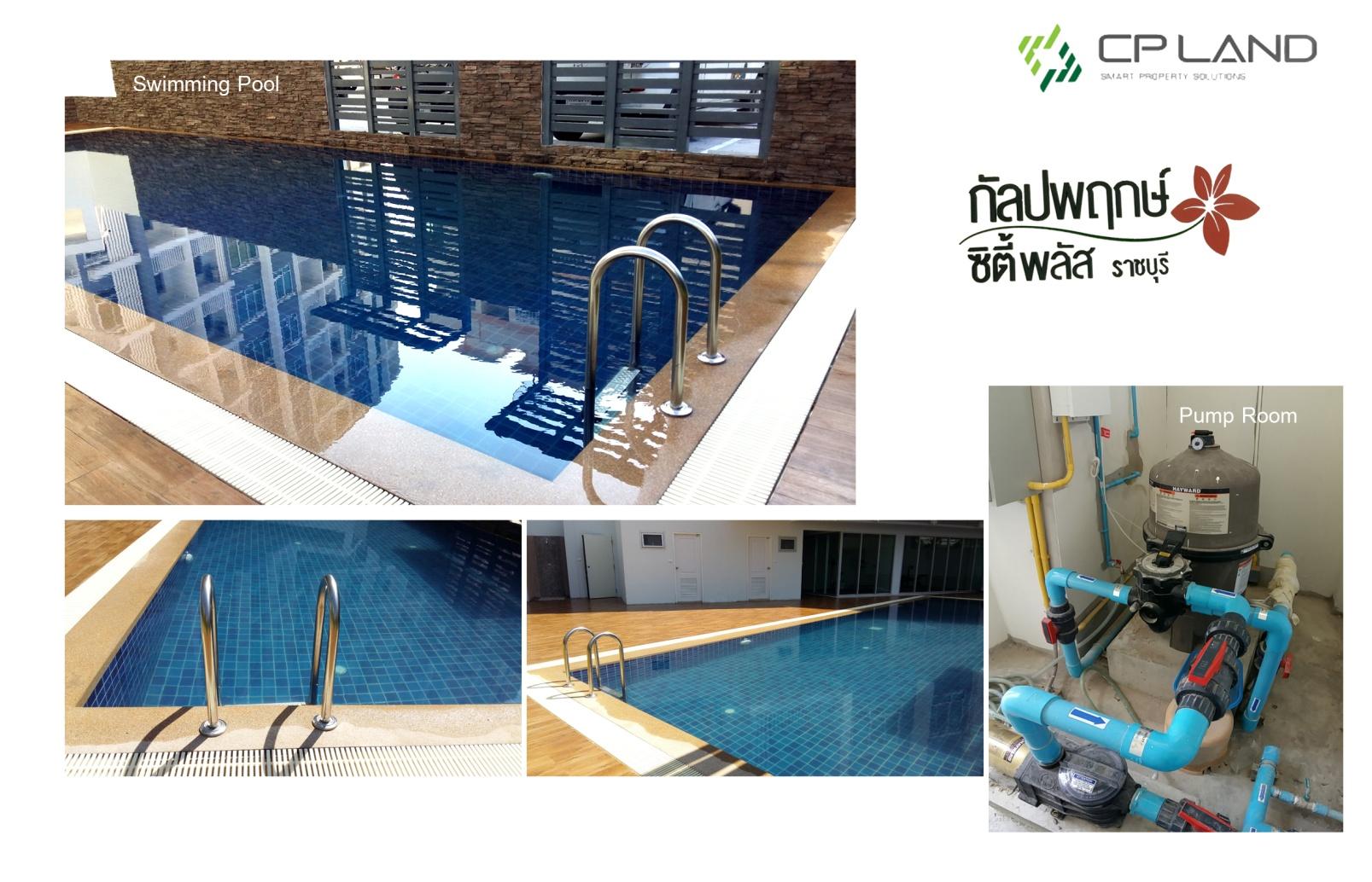 ติดตั้งงานระบบและอุปกรณ์สระว่ายน้ำ โครงการ กัลปพฤกษ์ ซิตี้พลัส ราชบุรี (Gater - CP Land)